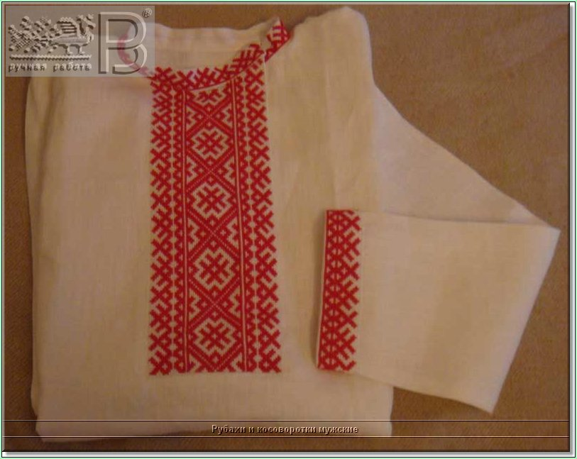 Славянские рубахи с вышивкой схема