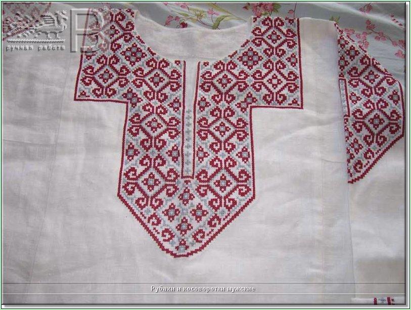 Вышивка на рукавах мужской рубахи 48